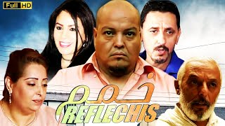 Film Reflechis HD فيلم مغربي خمم نسخة امازيغية