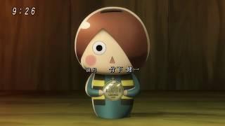 GeGeGe no Kitaro (ゲゲゲの鬼太郎) 2018 - ED 4