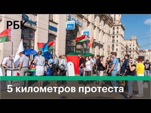 Пикеты в Белорусси. Массовая акция в поддержку кандидатов в президенты Белорусси