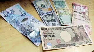Iraqi Dinar Exchange Rates | US Dollar Exchange Rate |14 September, 2020 / Iqd,usd, sar,aed,uae