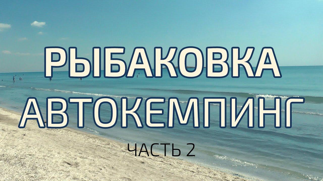 Продажа пиломатериалов в одесской области. В сервисе объявлений olx. Ua одесская область легко и быстро можно купить пиломатериалы б/у.