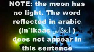 Quran´s Scientific Errors in Astronomy & Geology, part 1.avi