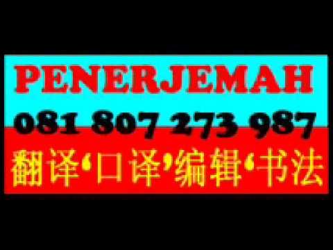 Penerjemah Bahasa Mandarin Inggris 081 807 273 987 Tangerang