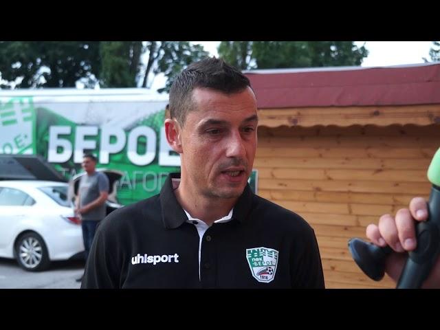 Александър Томаш след успеха на старта на новия сезон