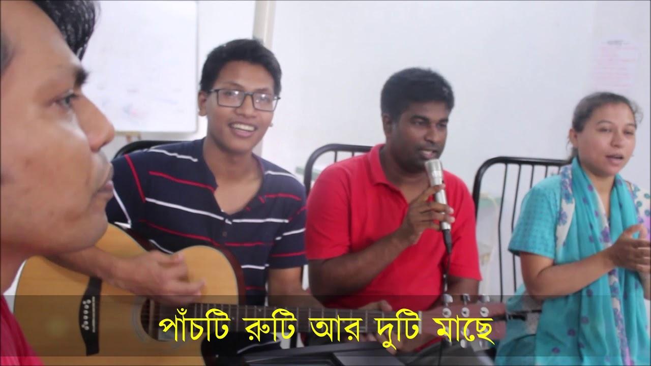 ৫টি রুটি আর দুটি মাছে | 5 bread & 2 fish | Bangla christian Children song | Jefferson Baidya