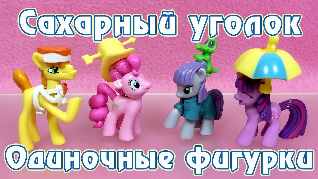 Pony Kake и My Mod - Мистер Литтл и My Pony Обзор | мод пай девушка