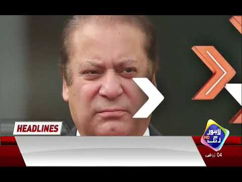 News Headlines | 8:00 AM | 18 July 2018 | Lahore Rang