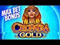 245 Free Spins on Pride of Egypt !!! BIG BONUS !!! 5c ...