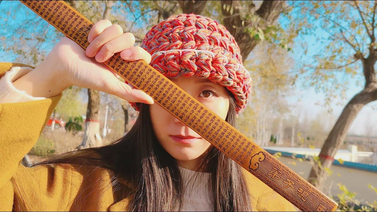 师妹下山纪念款帽子,江湖有多深,我用钩针量