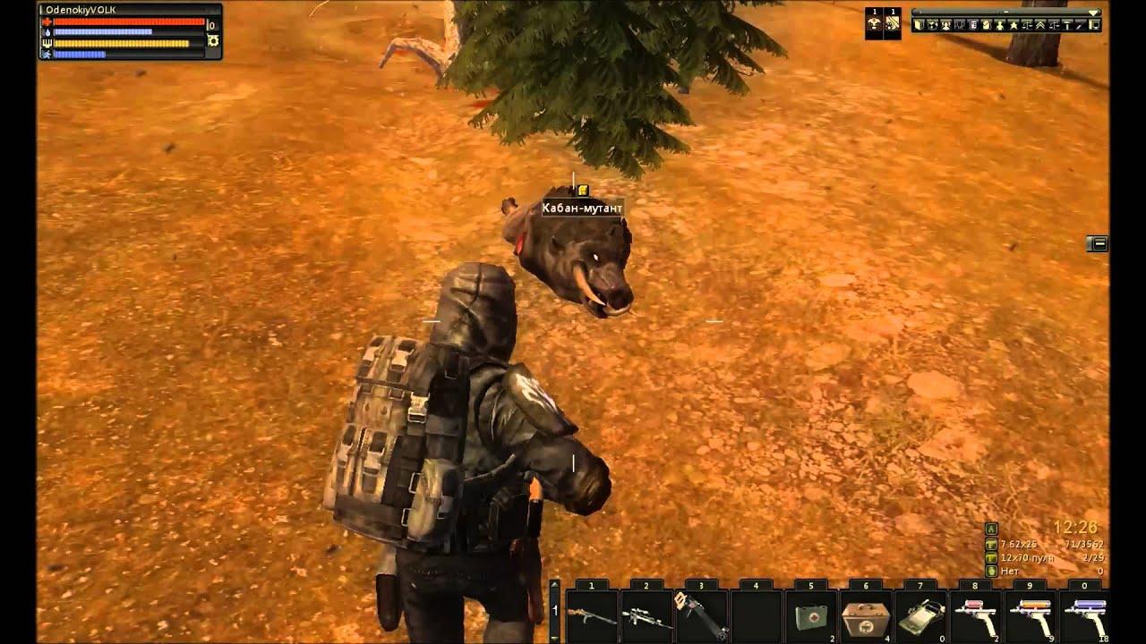 Армейский рюкзак в игре stalker-online рюкзак ранец 5 классе