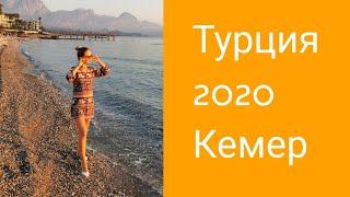 ОТДЫХ В ТУРЦИИ 2020   КЕМЕР   Отель River Rock (Olimpus Beach)