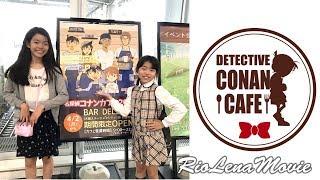 名探偵コナンカフェ2018@大阪♥ コナンカフェ 検索動画 10