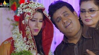 Dawat E Shaadi Movie Songs | Shadi Mubarak Video Song | Sri Balaji Video