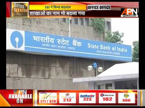SBI Changes IFSC And Branch Code For 1200 Branches
