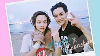 Good Boy* Mingyu × Jeonghan (minhan/gyuhan/seventeen)