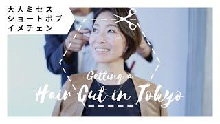 [美容室動画ASSORT] the cut vol.10