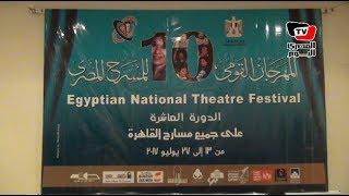 «رئيس مهرجان المسرح القومي»: جميع عروض هذا العام بالمجان