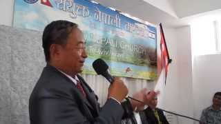 Blessed Message By Rev Pastor N.D. Thulung , at United Nepali Church Tel Aviv ,Israel