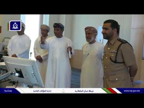 Royal Oman Police hold meeting to prepare for Cyclone Mekunu