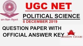 UGC NET POLITICAL SCIENCE OFFICIAL QUESTION PAPER WITH ANSWER KEY