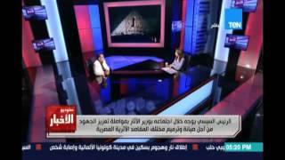 مدير ترميم الاثار المصرية  يطمئن المصريين عن حالة متحف الفن الاسلامي بعد التفجير