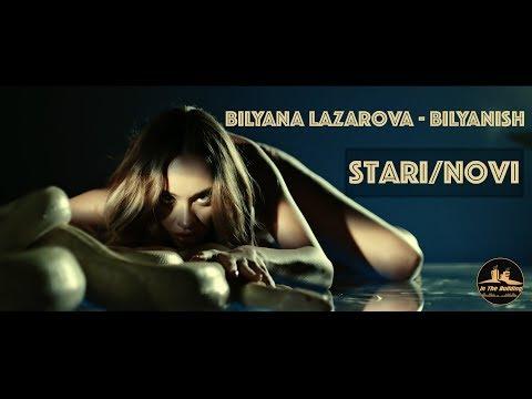 Bilyana Lazarova - Stari/NOVI [Official Video, 2017]