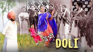 Doli (Official Full Video) Gagan Kaler - Latest Punjabi Song - Fresher Records 2018