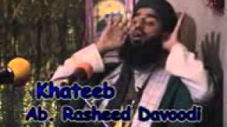 Dawoodi sahib...