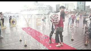 『這是我給妳一輩子的承諾』- 台灣基隆海洋廣場舞蹈快閃浪漫求婚