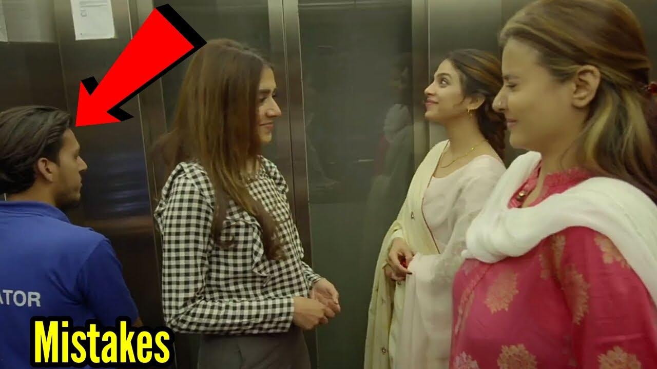 Mohabbat Tujhe Alvida Episode 4 Mistakes | Mohabbat Tujhe Alvida Episode 5 Teaser | HUM TV