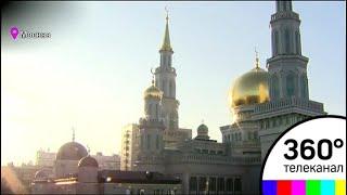Мусульмане всего мира сегодня отмечают один из главных праздников в исламе  Курбан-байрам