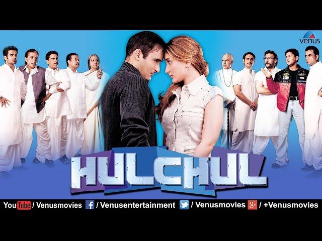 Hulchul  | Hindi Full Movie | Akshaye Khanna, Kareena Kapoor | Hindi Full Comedy Movies