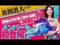【メンバー初登場!?】最後の『乃木坂工事中』収録!【裏側潜入】#9