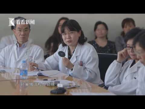 《人间世)-大型医疗纪实片 分集预告