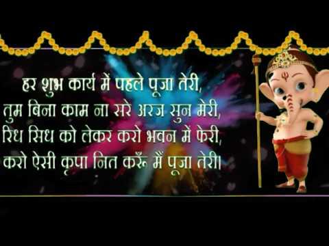 happy-ganesh-chaturthi-2019-||-ganpati-bappa-whatsapp-status-||animated-video-||-greetings-||