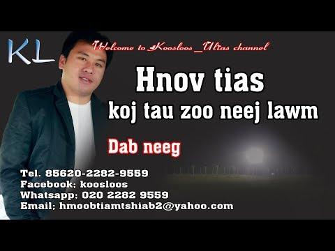 hnov tias koj tau zoo lawm 11/27/2018 thumbnail