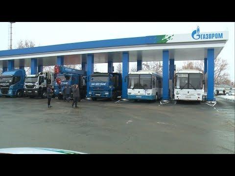 Сеть газовых заправок будут развивать в Белгородской области
