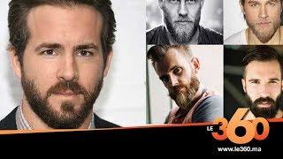 Le360.ma • Le style, c'est l'homme : Quelle barbe pour quel visage ?