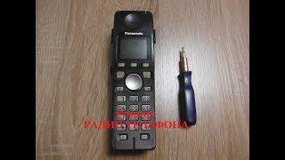 Ремонт радіотелефону Panasonic