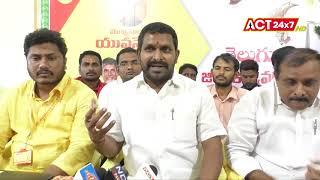 TDP MLC Beeda Ravichandra  || AP Mukhyamantri Yuva nestham Online Registration