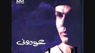 AMR DIAB - MYAL (REMIX)
