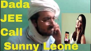 Gambar cover Mohsin ki Vines- | Dada Je Call Sunny Leone |