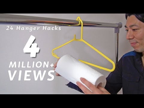 ハンガーでできる24のコト【100均一の針金ハンガーやプラスチックのハンガーを使ったライフハック動画】