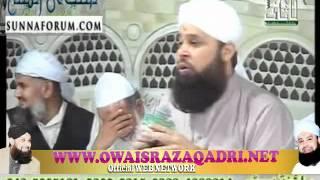 Aya Hai Bulawa Mujhe Darbar E Nabi Se-Owais Raza Qadri-mehfil-e-naat-in lahore 23-3-2011
