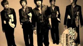 DBSK ~Phantom~ MP3