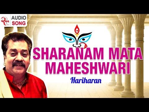 Sharanam Mata Maheshwari | Hridayanjali | Hariharan | Hindi Devotional Songs | Red Ribbon Music