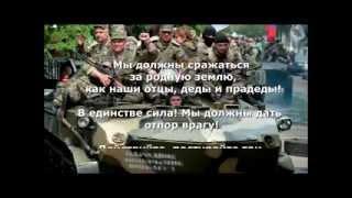 KaTaLa ft КатэРа - На Украине -