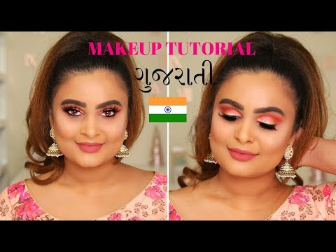 GUJARATI MAKEUP TUTORIAL IN GUJARATI  + 12 DAYS OF GIVEAWAY
