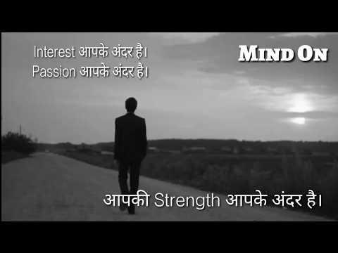 Interest को कैसे बढ़ाये || Sandip Maheshwari || new video in 2018 || 30 Sec Status || Mind On