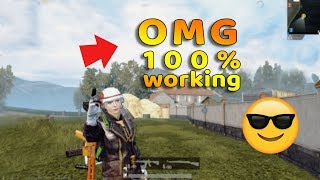 How to GO Outside TDM Match in pubg mobile ||TDM OUTSIDE|| 100% working trick